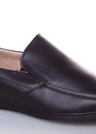 Туфли 36р-23.5 см 40р-25.5 см кожа kangfu для мальчиков