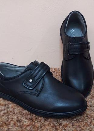Туфли 27р-17.0 см  y-top черные