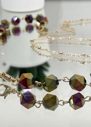Цепочка держатель для очков золотистая с камнями ланцюжок для окулярів