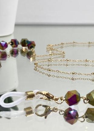 Цепочка держатель для очков золотистая с камнями ланцюжок для окулярів2 фото