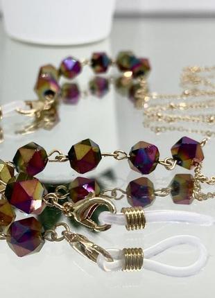 Цепочка держатель для очков золотистая с камнями ланцюжок для окулярів6 фото