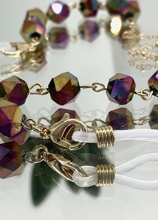 Цепочка держатель для очков золотистая с камнями ланцюжок для окулярів7 фото