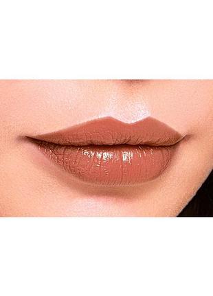 Распродажа! помада-бальзам для губ #colormelt, тон «кокетливый кофейный» 41024