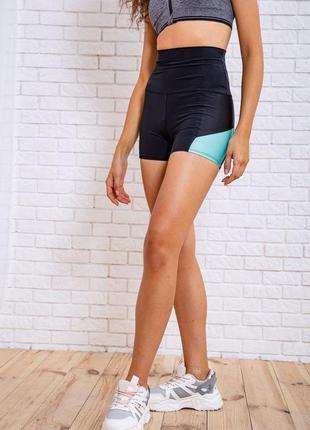 Велотреки женские для спорта цвет черно-мятный