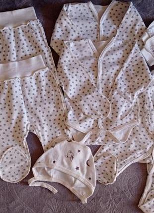 Пакунок малюка пакет вещей для новорожденного  50-56 см