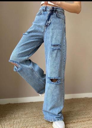 Стильные джинсы палаццо 👍тренд сезона👍