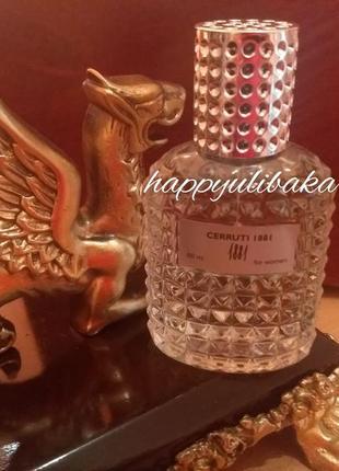 Арабский тестер, туалетная вода, парфюмированная вода, парфумована вода, парфюм, духи
