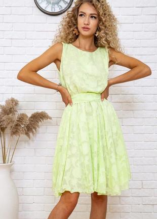 Женское летнее весеннее платье короткое красивое модное легкое свободное шифоновое салатовое светло зеленое с кружевом на спине с поясом