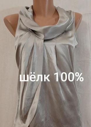 Шелковая блуза с запахом серебро майка топ шёлк 100% гольф ted baker