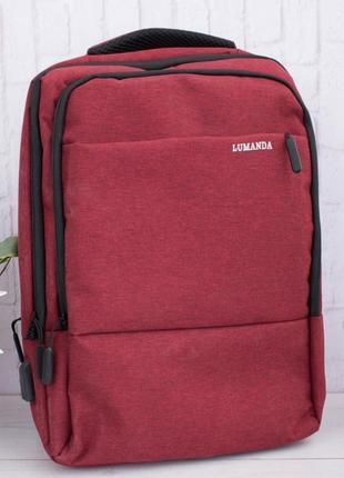 Мужской красный рюкзак