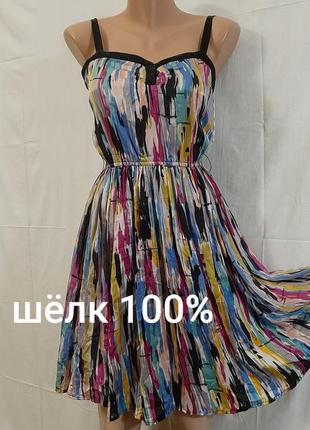 Яркое шелковое платье сарафан шёлк 100% манго