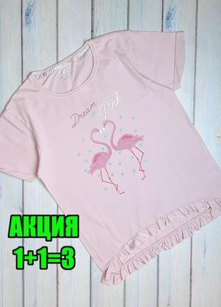 💥1+1=3 нежная стильная розовая футболка с фламинго, размер 44 - 46