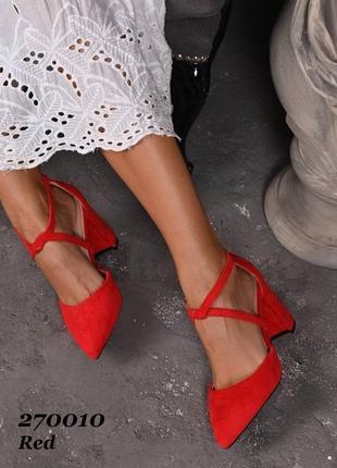 Босоніжки, босоножки, туфли, туфлі
