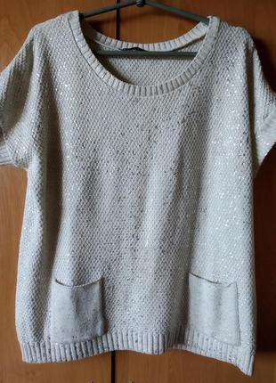 Вязанная трикотажная футболка