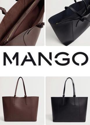 Сумка шоппер mango