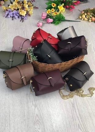 Маленькие кожаные сумочки клатчи на цепочке маленькі шкіряні сумки