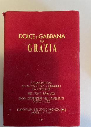 Dolce & gabbana 5 ml edp мініатюра4 фото