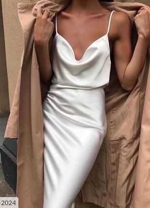 Шовкова сукня -комбінація