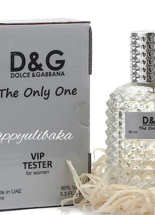 Vip арабский тестер, туалетная вода, парфюмированная вода, парфумована вода, парфюм, духи