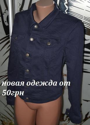 Пиджак жакет джинсовый стрейч soyaconcept