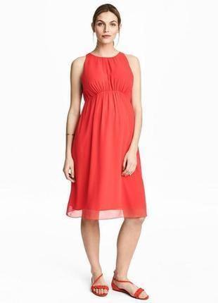 Яркое нарядное платье для беременных