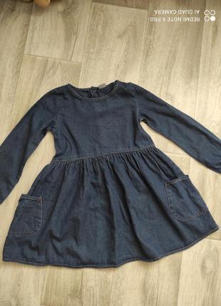 Плаття джинс з карманами