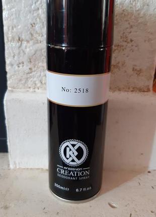 Жіночий дезодорант-спрей kreasyon creation №2518, юнайс