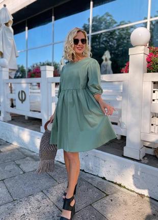 Платье коттон бежевый, оливковый,рукав фонарик свободный фасон