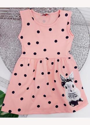 Котонова сукня для дівчинки від 4 до 8 років