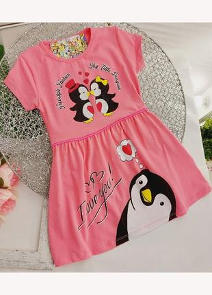 Котонова сукня для дівчинки від 2 до 4 років
