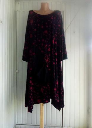 Трикотажное визкозное  платье  туника большого размера мега батал