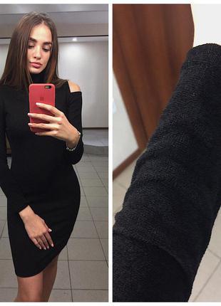 Купить платье нормальное