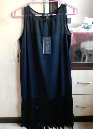 Платье вечернее новое с красивы низом новое