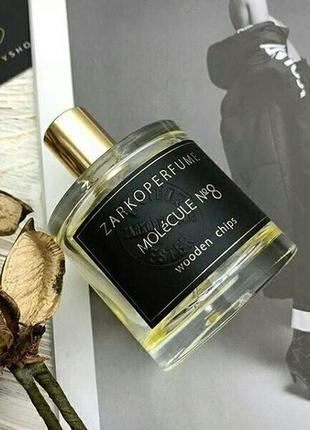 Zarkoperfume molecule 8 крутой парфюм унисекс, духи унисекс,нишевая парфюмерия