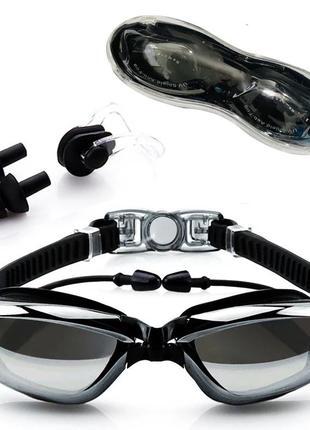 Набор для плавания и бассейна: очки с берушами, зажим для носа, чехол и доп беруши. комплект черный.