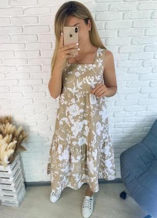 Платье сарафан в цветы