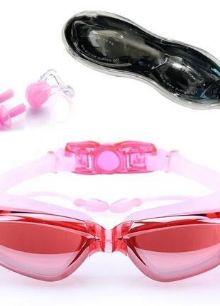 Набор для плавания и бассейна. комплект: очки с берушами, чехол, зажим для носа и доп беоуши. розовый.