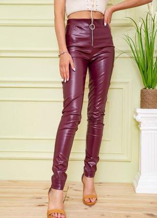 Скидки!!качественные еко кожа брюки лосины xs s m l