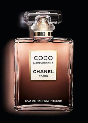 Духи coco mademoiselle мини парфюм из дубая,стойкие духи,парфюм на лето