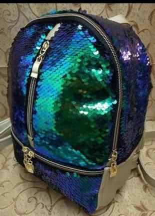Синий зеленый рюкзак хамелеон с пайетками