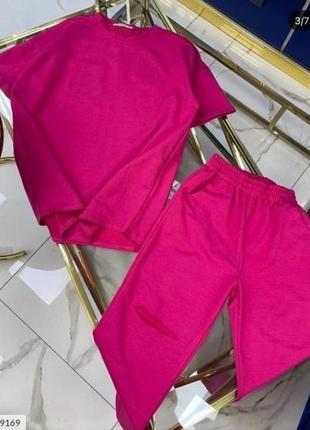 Прогулочный костюм двойка футболка штаны брюки