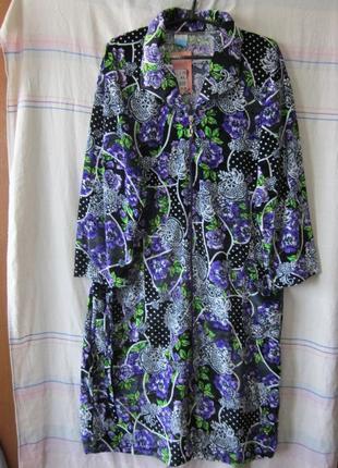 Халаты велюровые с длинным рукавом 54-64 размеры