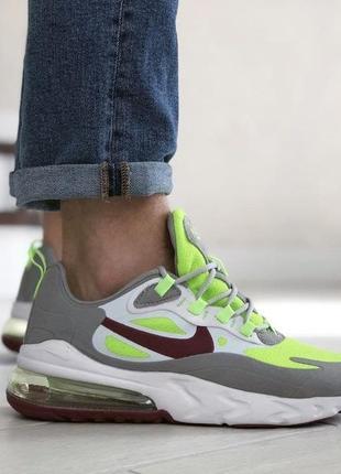 Мужские кроссовки nike air max 270 react серые с салатовым
