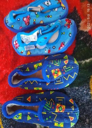 В новом состоянии тапки ,сандали для сада и дома ,15 и 19 размер.