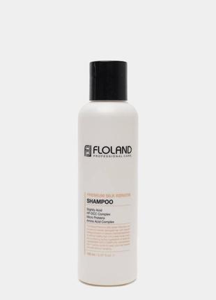 🤍шампунь с протеинами и кератином floland premium silk keratin shampoo, 150 мл