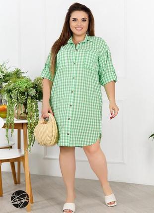 Платье-рубашка с принтом в клетку, размеры 48-50, 52-54, 56-58