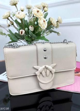 ❤ женская бежевая сумочка сумка  ❤