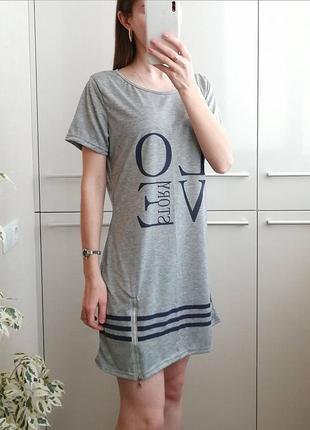 Трикотажное платье футболка с надписью 🌺