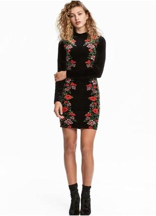 Бархатное платье по фигуре в цветочный принт h&m