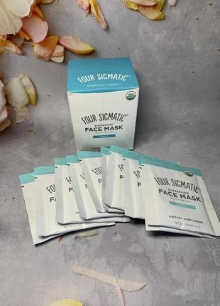 Маска four sigmatic superfood face mask with reishi